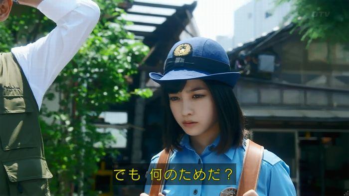 いきもの係 3話のキャプ611