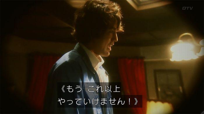 いきもの係 2話のキャプ483
