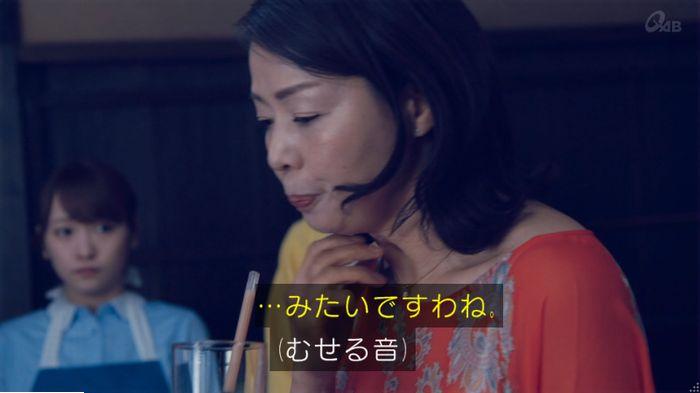 家政婦のミタゾノ 5話のキャプ721
