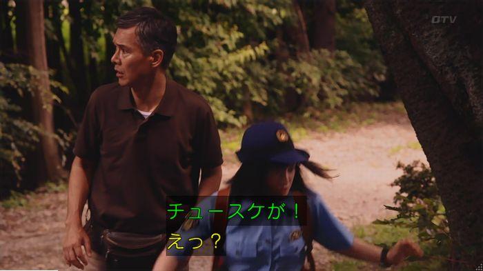 警視庁いきもの係 9話のキャプ321
