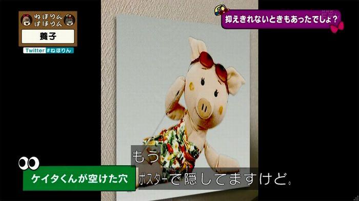 ねほりん 養子回のキャプ233