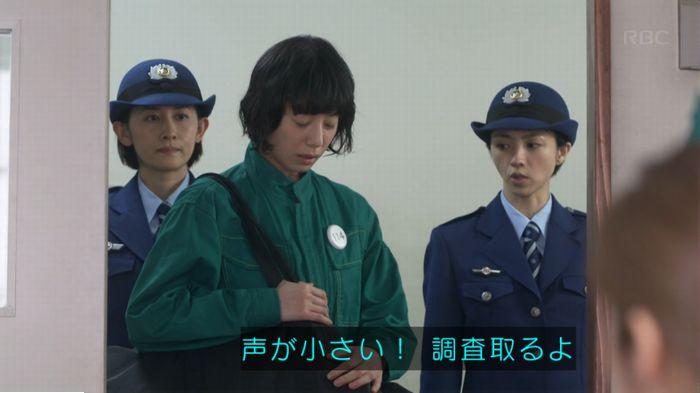 監獄のお姫さま 3話のキャプ60