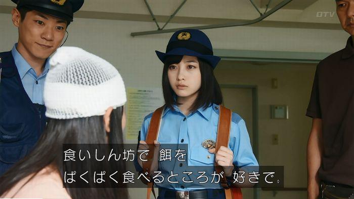 警視庁いきもの係 9話のキャプ236