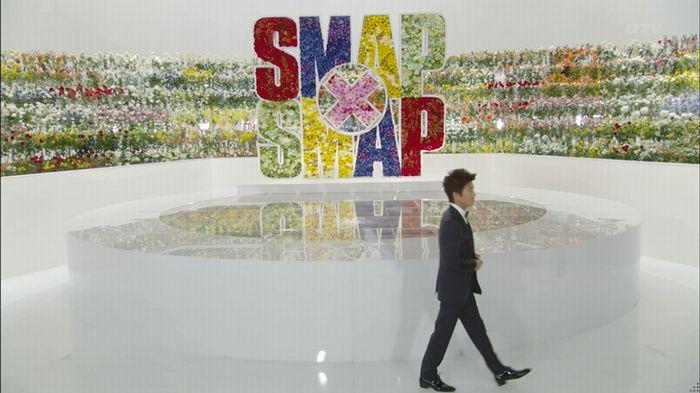 SMAP×SMAP最終回のキャプ313