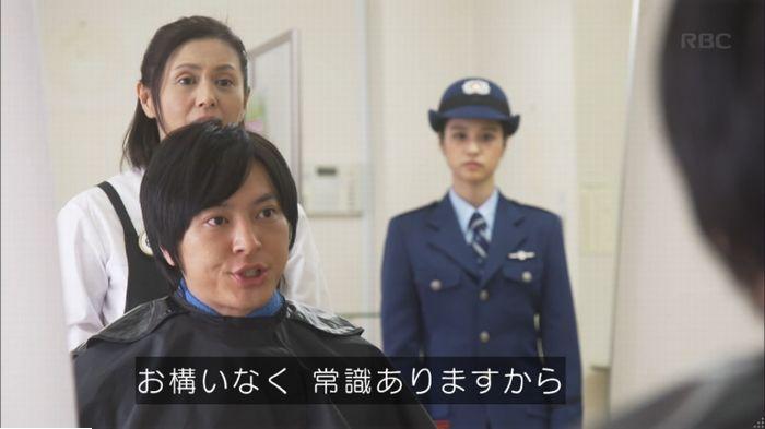 監獄のお姫さま 8話のキャプ133