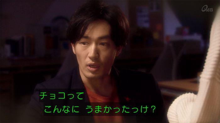 奪い愛 5話のキャプ156