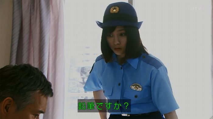 いきもの係 3話のキャプ420