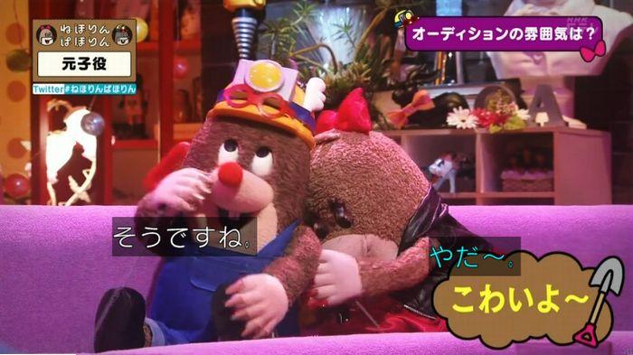 ねほりん元子役のキャプ102