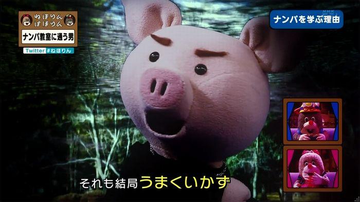 ねほりん ナンパ回のキャプ308