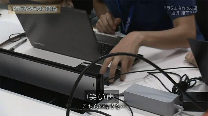 NHKドラクエSPのキャプ110