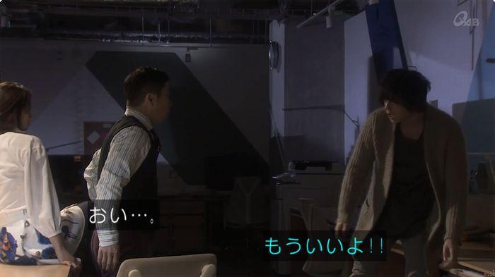 奪い愛 6話のキャプ63