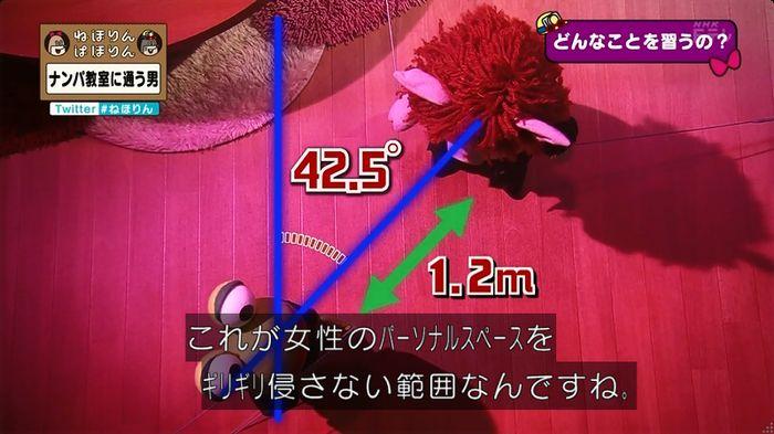 ねほりん ナンパ回のキャプ223