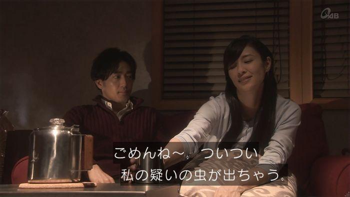 奪い愛 4話のキャプ374