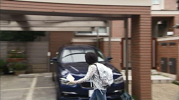 ウツボカズラの夢1話のキャプ66