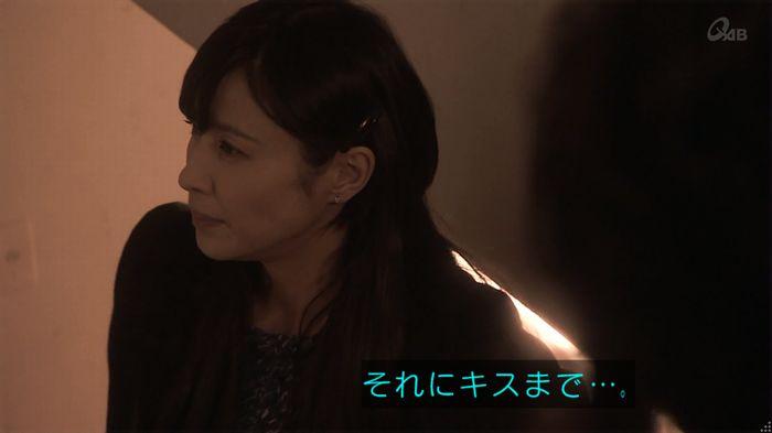 奪い愛 5話のキャプ536