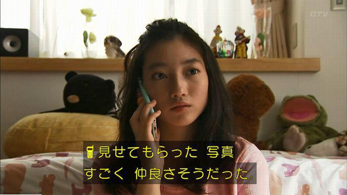 ウツボカズラの夢5話のキャプ578