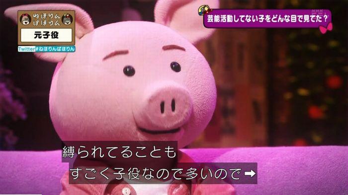 ねほりん元子役のキャプ246