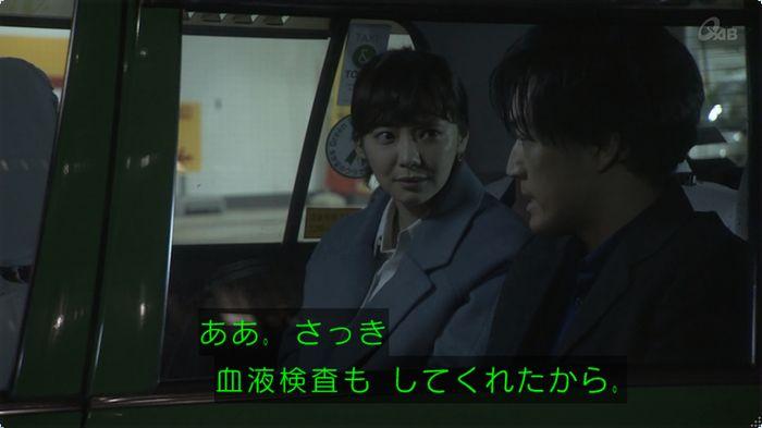 奪い愛 3話のキャプ651