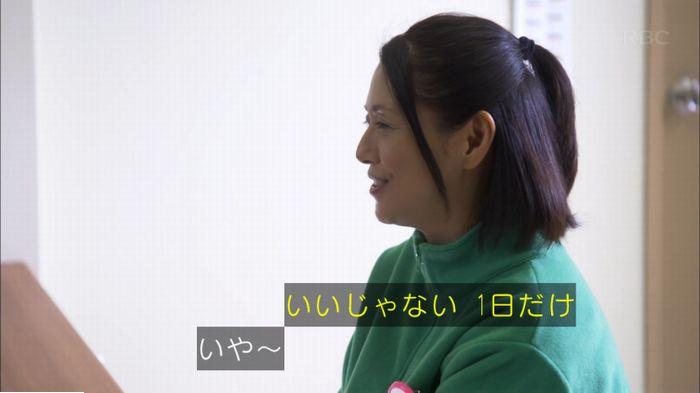 監獄のお姫さま 5話のキャプ349