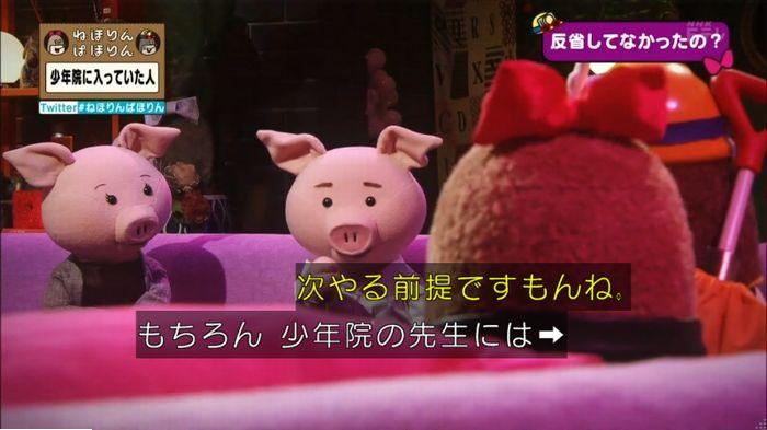 ねほりんぱほりんのキャプ107