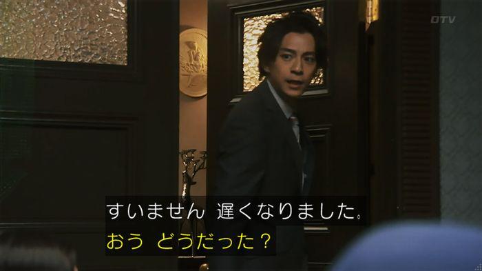 警視庁いきもの係 8話のキャプ686