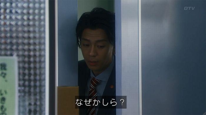 いきもの係 2話のキャプ845