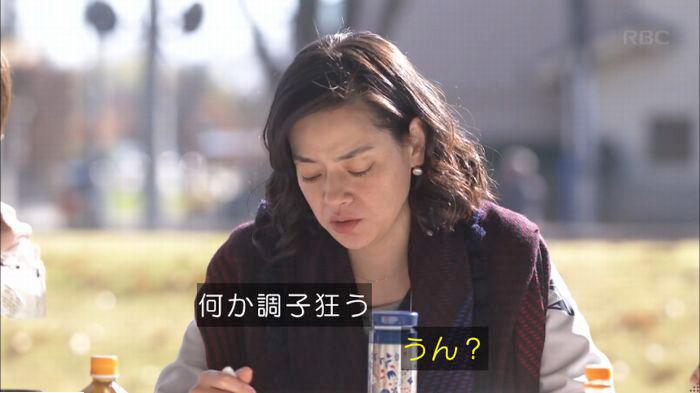 アンナチュラル9話のキャプ206