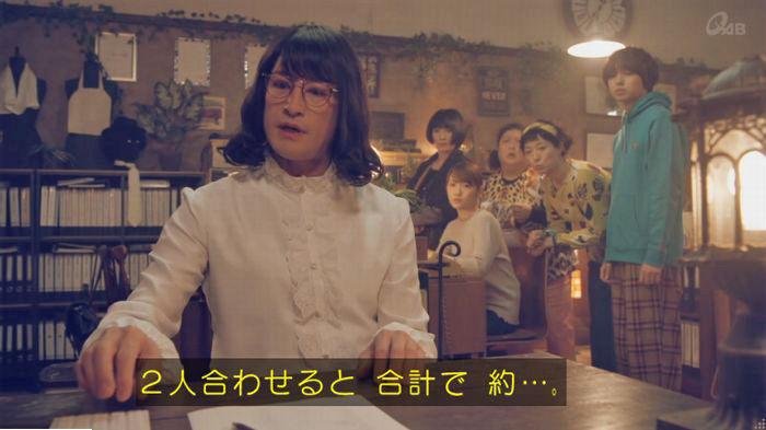 家政婦のミタゾノ 2話のキャプ415