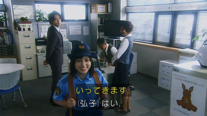 警視庁いきもの係 8話のキャプ140