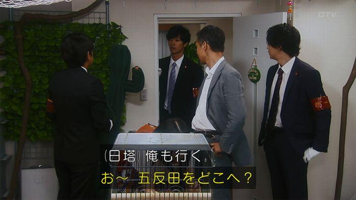 いきもの係 5話のキャプ109