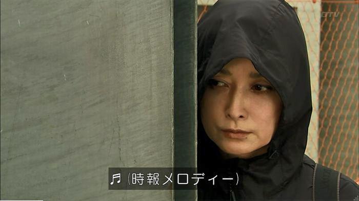 ウツボカズラの夢5話のキャプ612