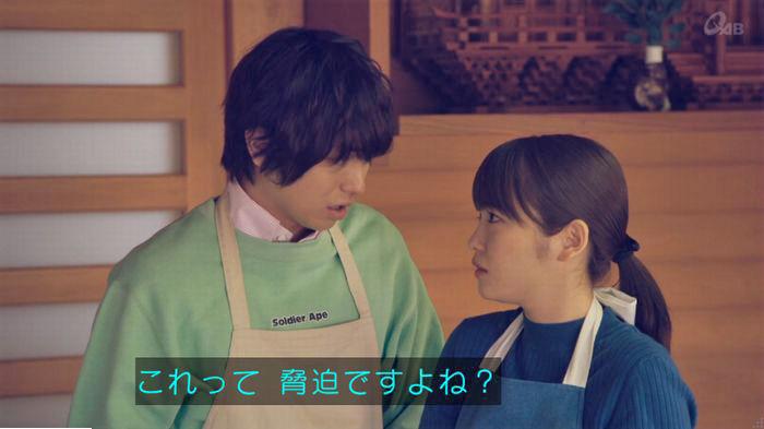 家政婦のミタゾノ 7話のキャプ214
