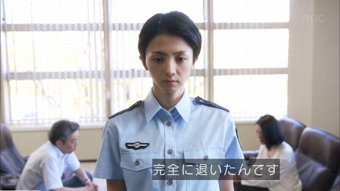 監獄のお姫さま 9話のキャプ98