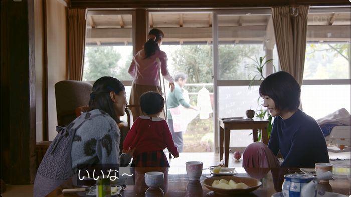 逃げ恥 8話のキャプ216