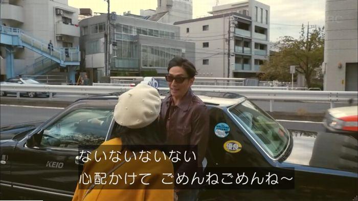 監獄のお姫さま 7話のキャプ416