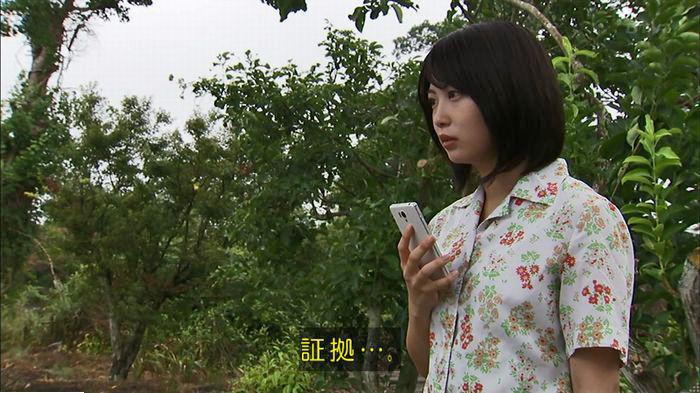 ウツボカズラの夢5話のキャプ564
