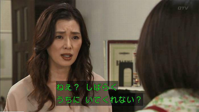 ウツボカズラの夢6話のキャプ584