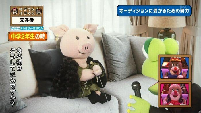 ねほりん元子役のキャプ179