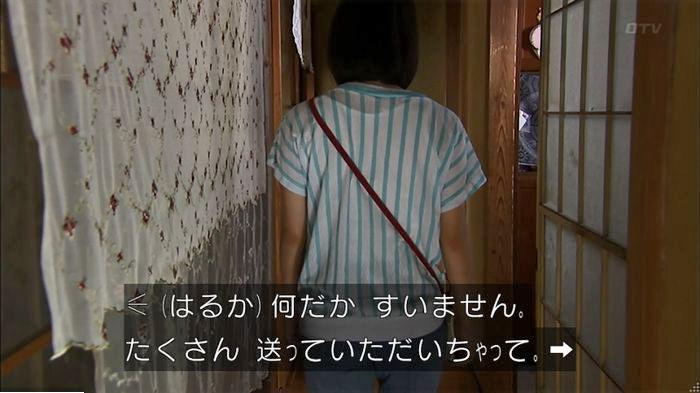 ウツボカズラの夢5話のキャプ154