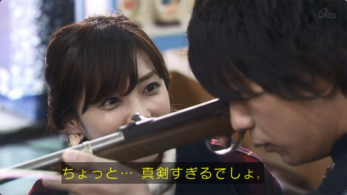 奪い愛 3話のキャプ204