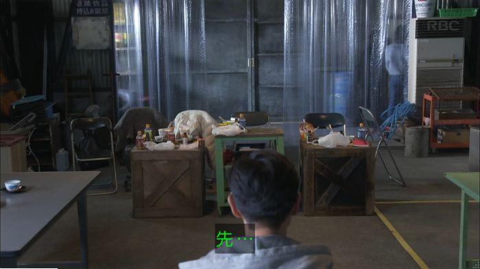 監獄のお姫さま 最終話のキャプ101