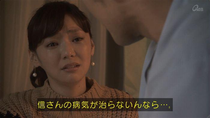 奪い愛 6話のキャプ594