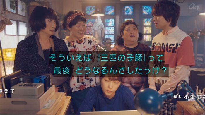 家政婦のミタゾノ 2話のキャプ874