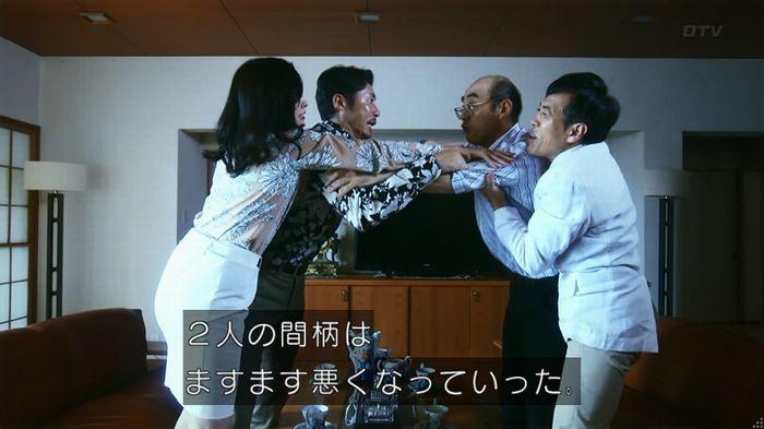 警視庁いきもの係 8話のキャプ121