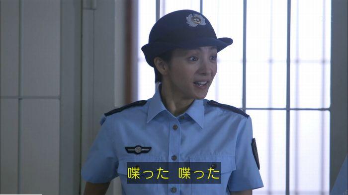 監獄のお姫さま 5話のキャプ498