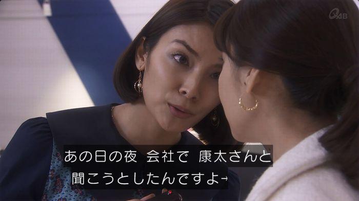 奪い愛 6話のキャプ314