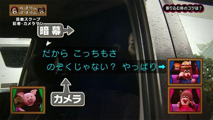 ねほりん 芸能スクープ回のキャプ129