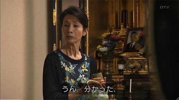 ウツボカズラの夢6話のキャプ368