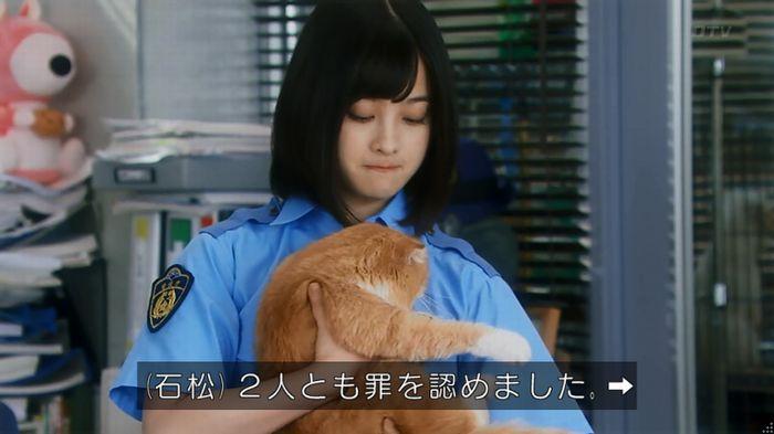 警視庁いきもの係 8話のキャプ809