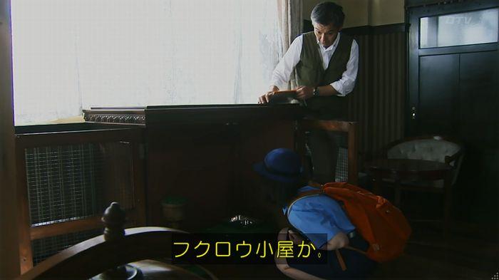警視庁いきもの係 8話のキャプ212